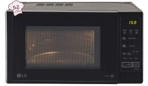 Best microwave oven to buy LG 20 L Grill Microwave Oven